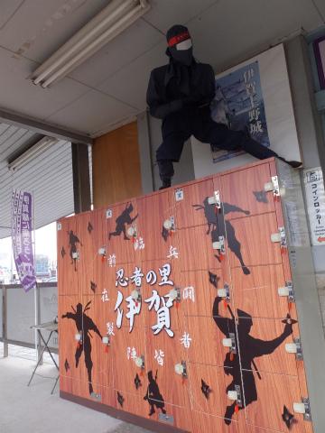 上野市駅6