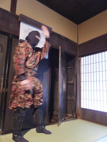 忍者屋敷1