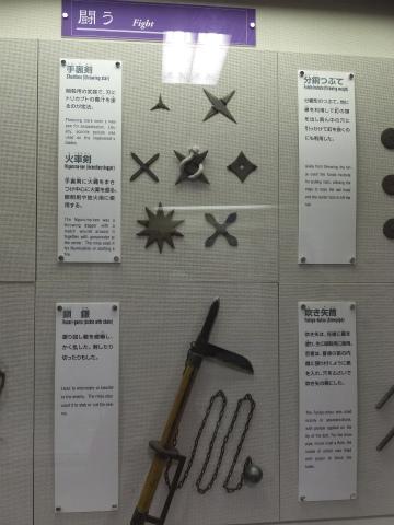 手裏剣、鎖鎌