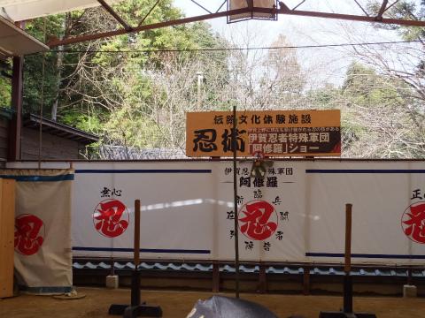 忍者ショー2