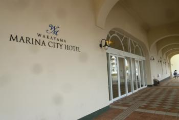 マリーナシティ― ホテル 2016 2月