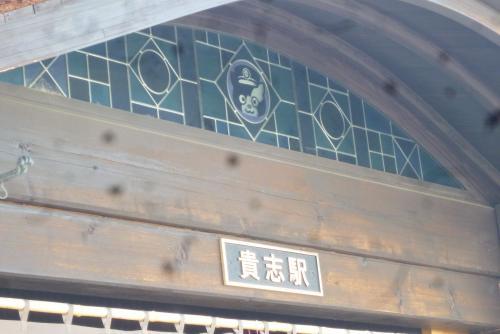 貴志駅 2016年 3月17日(mt.okuho)