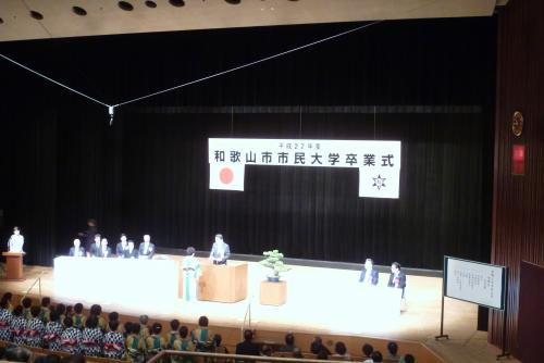 卒業式 2016 3月19日(mt.okuho)