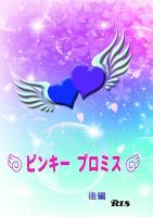 妖精2sample_convert_20160218202007