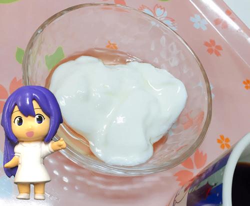 yoguru.jpg