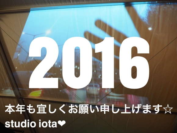 2016-01-01 0 56 5520160102193957