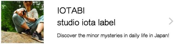 IOTABI_ex220160113032926.jpg