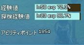 2016y03m27d_112432012.jpg