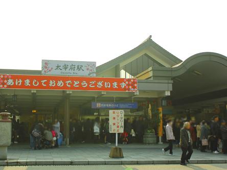 20160114-07.jpg