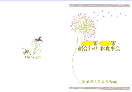 20160303-01.jpg
