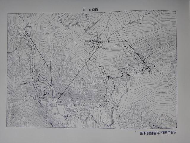 12月30日 札幌五輪(1972)