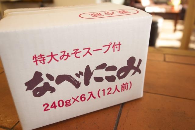 PC110001.jpg