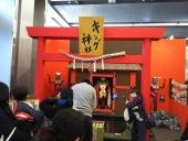ウルトラヒーローズ EXPO 2016 07