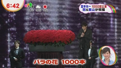 1000回薔薇の花 30