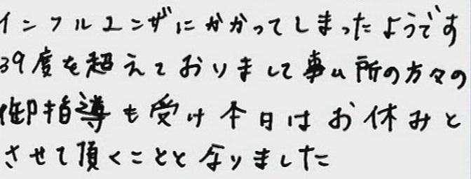 やつ手紙抜粋30敬語