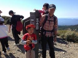 韓国岳(14)-5合目