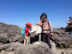 韓国岳(25)-頂上にて