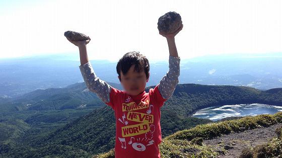 韓国岳(38)-溶岩うぉりやー