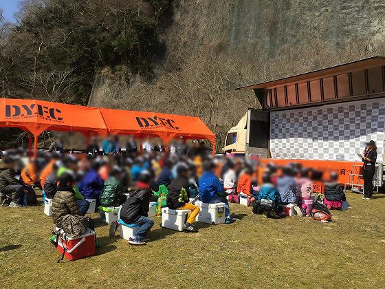 DYFC九重トラウトスクール(15)‐閉会式