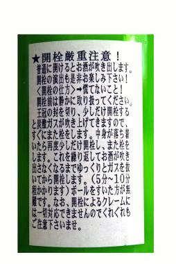IMGP5004.jpg