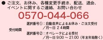 12_20160301052933cd6.png
