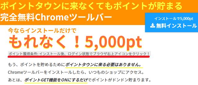 もれなく250円