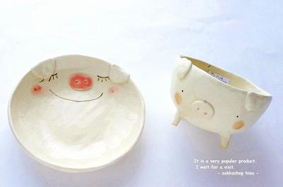 s-ブタ皿。ブタ小鉢