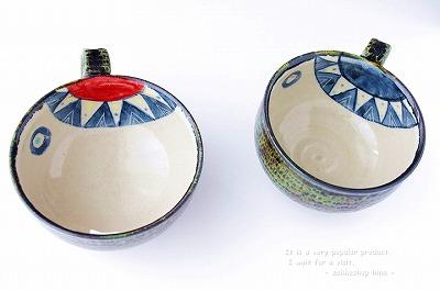 s-絵付けスープカップ -2