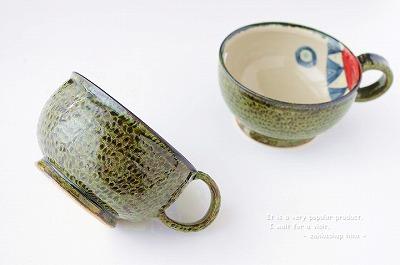 s-絵付けスープカップ