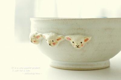 s-羊スープカップ 白 2
