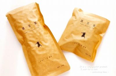 s-黒豆茶