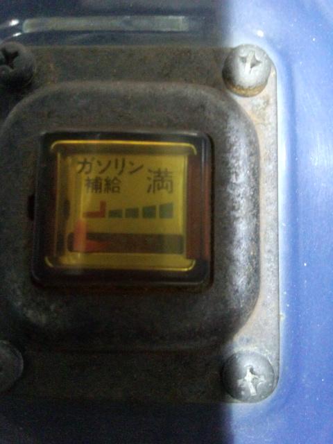 DCF00235.jpg