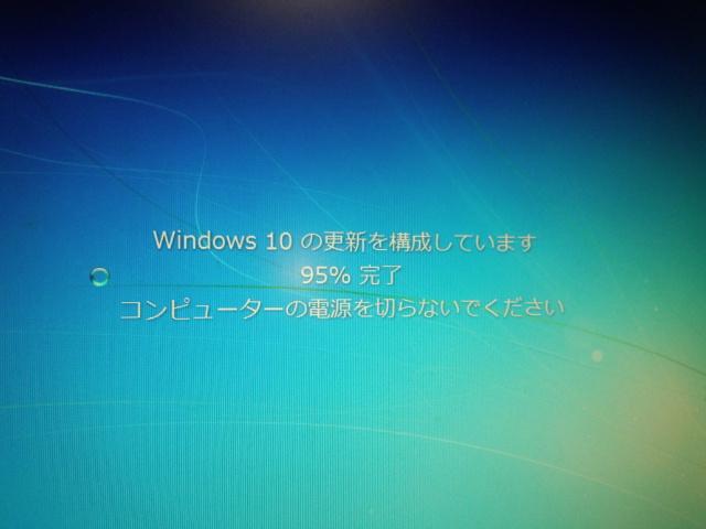 DCF00300.jpg