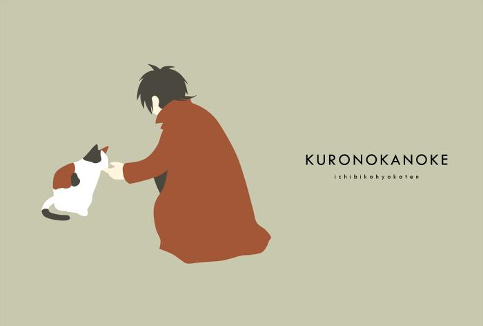 komachitokuro.png