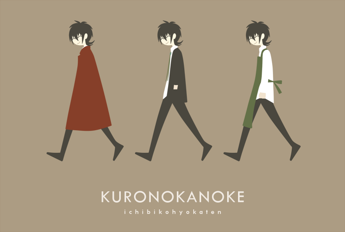 kuro3.png