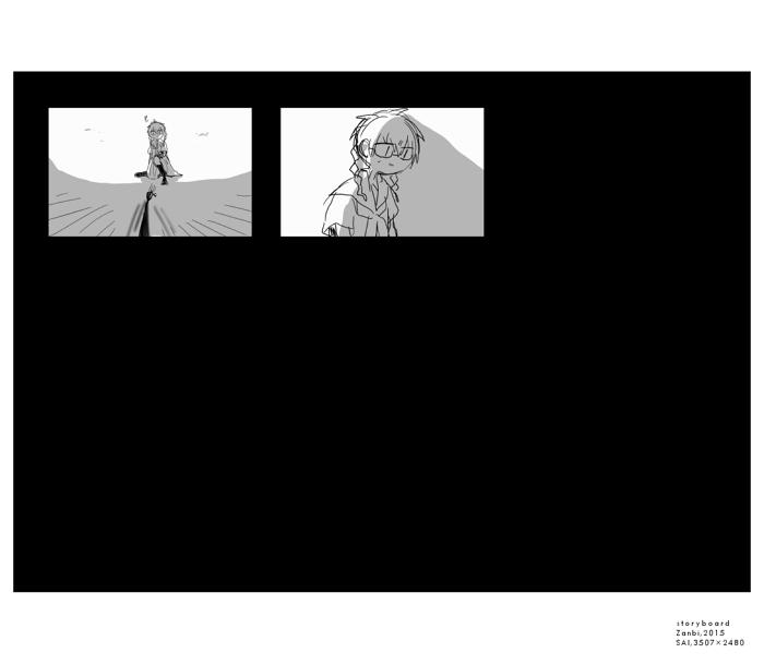 storyboard18.png