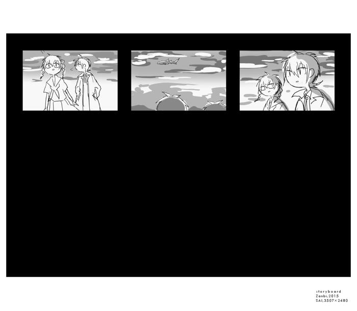 storyboard21.png