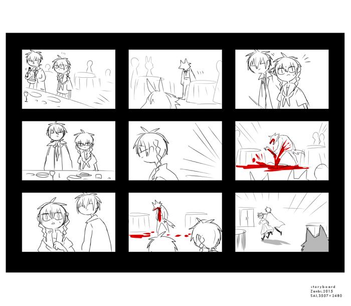 storyboard5.png