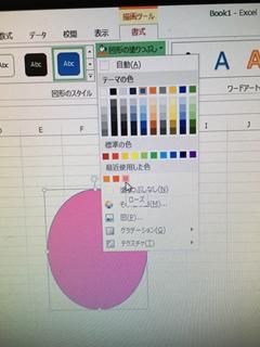 162253_R.jpg