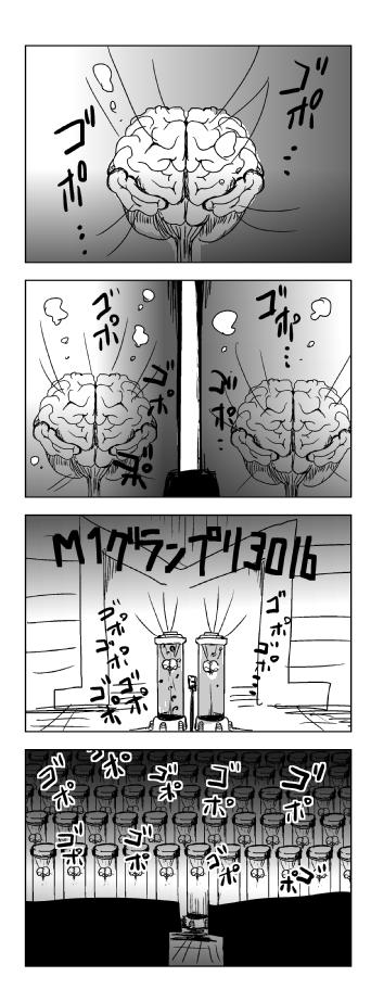 4koma20160131.jpg