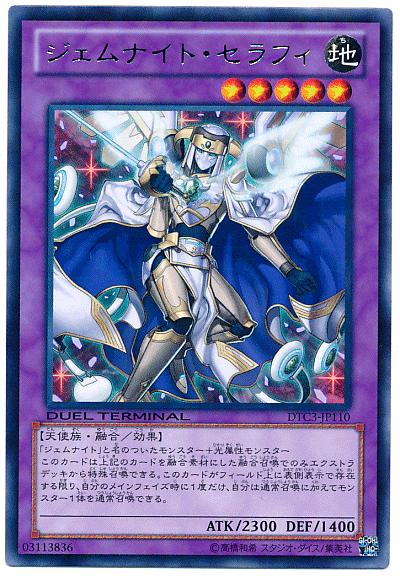card100007799_1.jpg