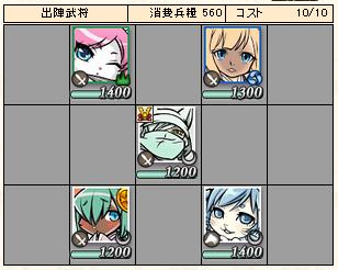 160306陣形2