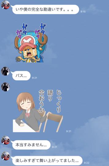 hajimari6改