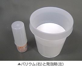 barium02-65a66.jpg
