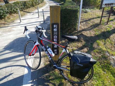 利根川サイクリングロード 終点
