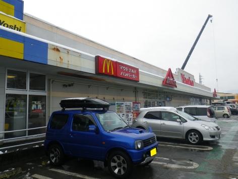 ヤオコー中之条店 2016