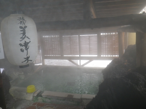 旅館美津木 庭園露天風呂