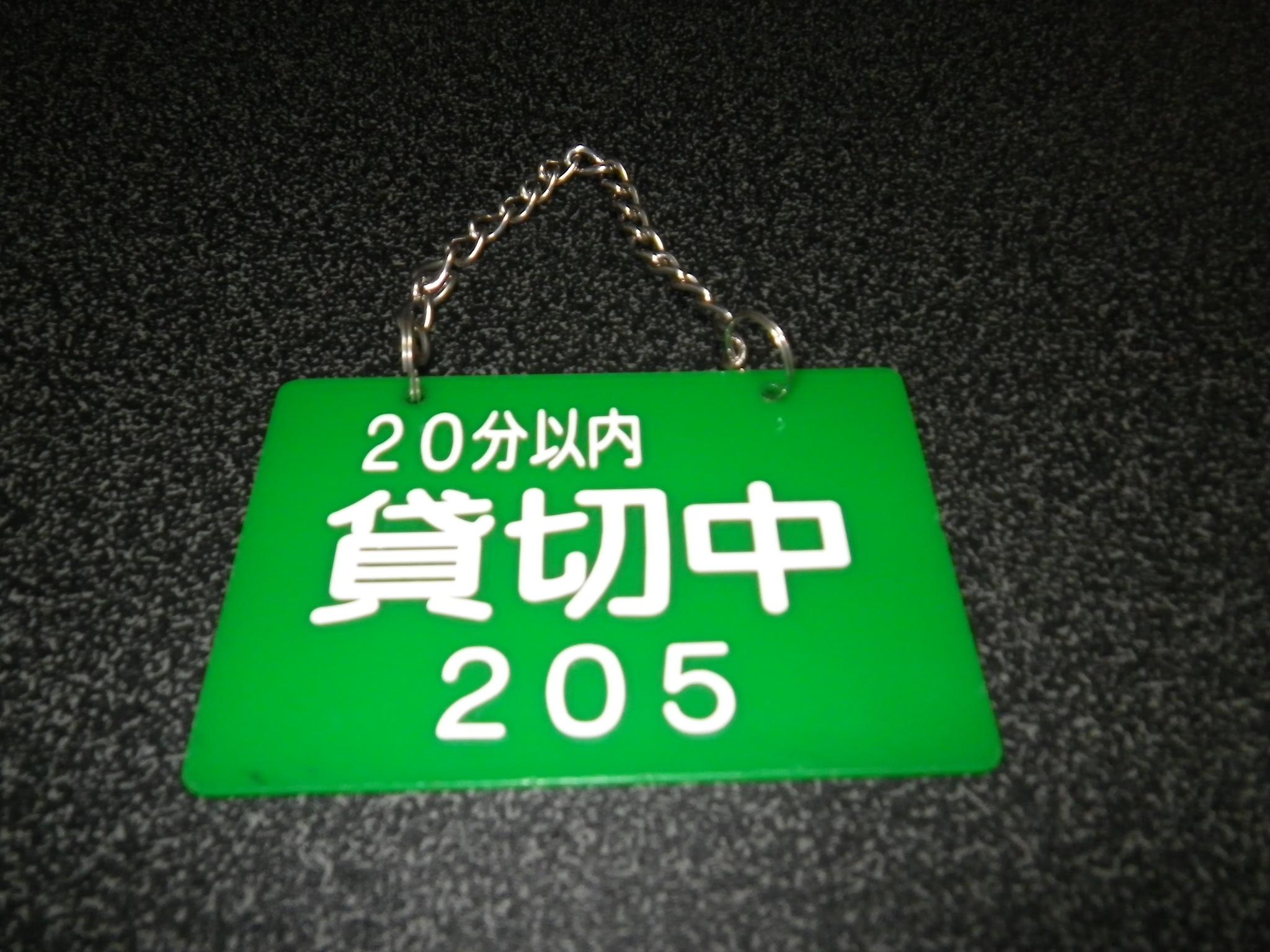 ... 徒然旅日記 2016草津ツーリング