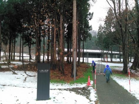 八海山雪室 入口 2015