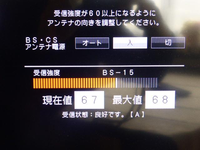 P1160734.jpg